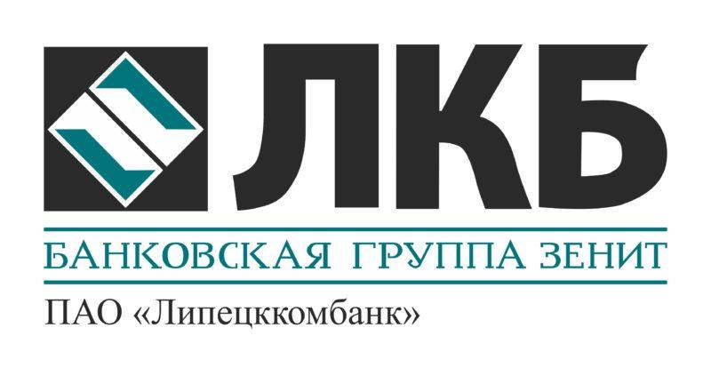 Личный кабинет Липецккомбанк