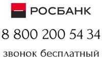 Личный кабинет Росбанк