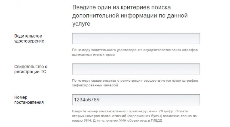 Личный кабинет Уралсиб банк