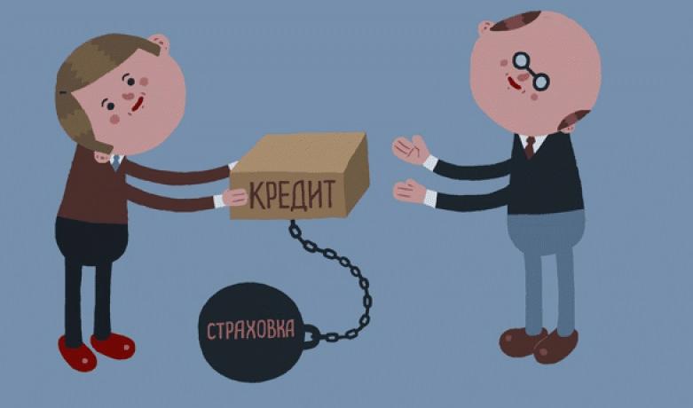 Отказ и возврат страховки по кредиту в 2019 году