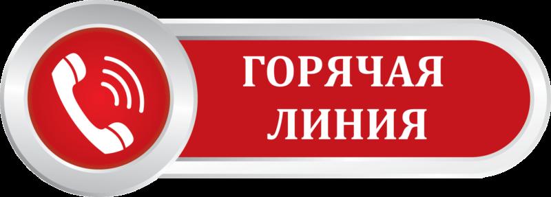 Личный кабинет ТрансКапиталБанк