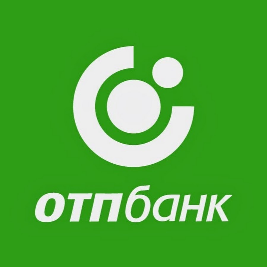 заявка на кредит отп банк украина