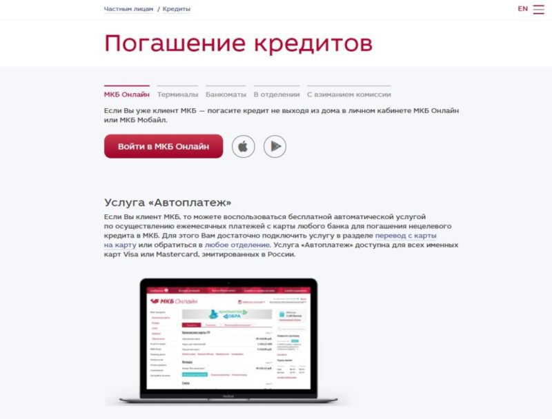 Райффайзенбанк активация зарплатной карты через банкомат
