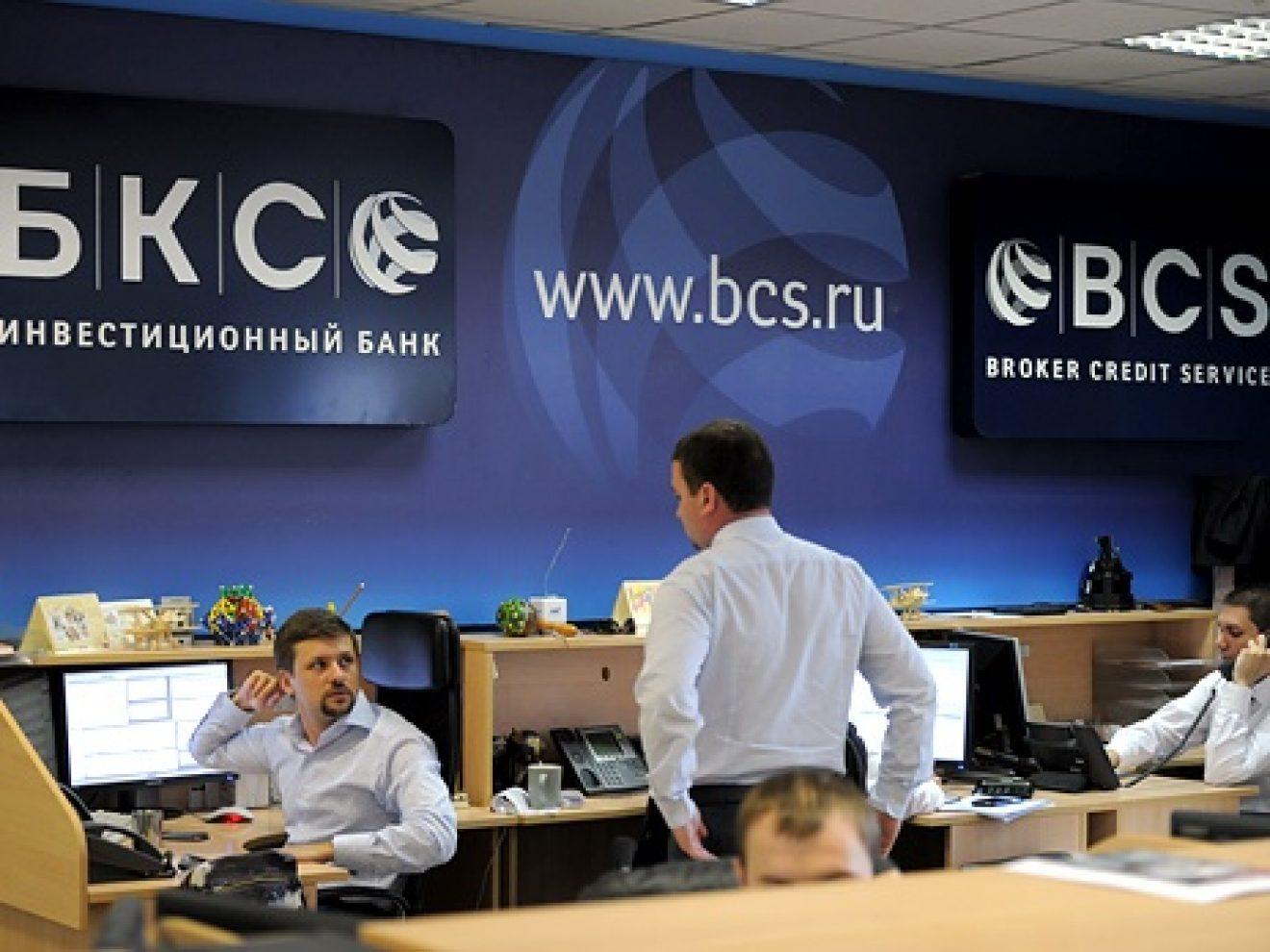 nomer-telefona-trans-bank
