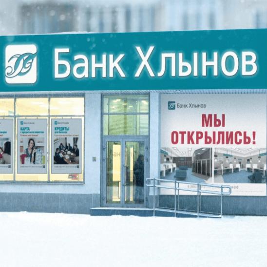 Sky Bank вход в личный кабинет