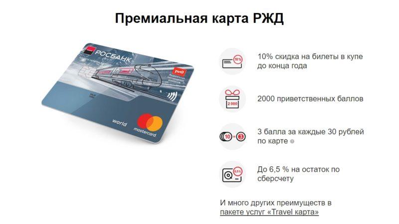 Займы в иркутске на карту срочно