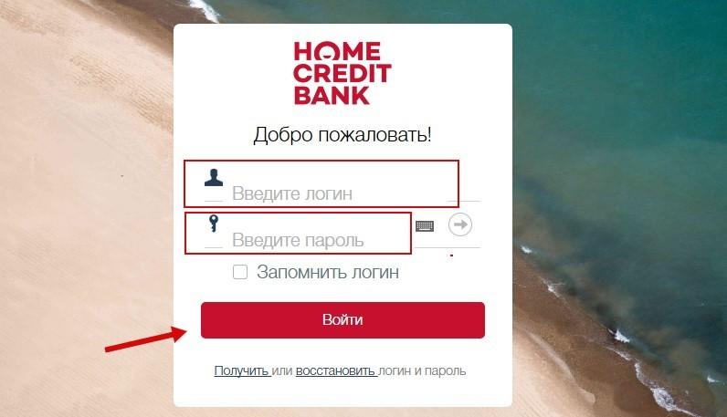 банки новокузнецка кредит без отказа