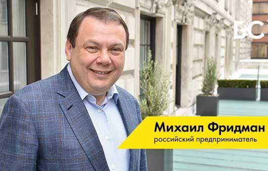 Кому принадлежит Альфа банк: все владельцы в России и за рубежом