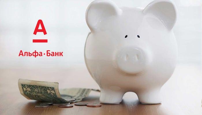 Накопительный счёт Накопилка в Альфа-банке – альтернатива вкладу.