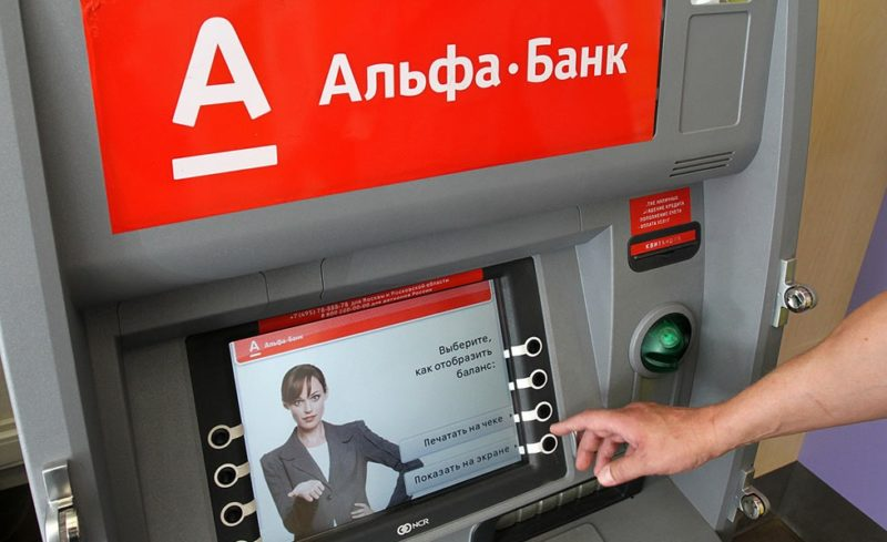 Как проверить баланс карты, счета в Альфа банке