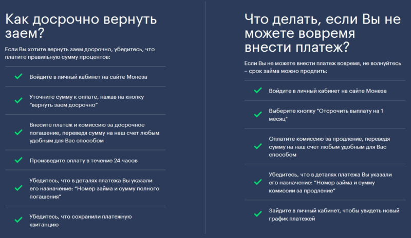 банк санкт петербург калькулятор кредита рассчитать